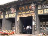 3 days tour for Taiyuan Wutai Mountain and Pingyao Ancient City pictures
