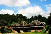 4 days Minority and Natural Scenery Tour with hotel package pictures