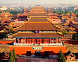 Tianjin Port to Beijing Private Transfer & Forbidden City Tour, China