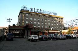 Beijing Fuhao Hotel reviews