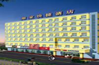 Home Inns - Hefei Bus Station Inn