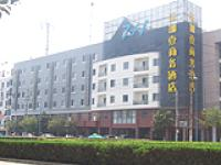 Hefei 7+1 Business Hotel