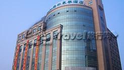 Dongguan Green Tree Inn Houjie Hotel