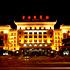 Changchun JiLin Province Hotel