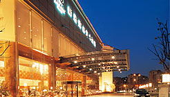Kunshan Newport Hotel (Managed by Accor)