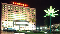Xining Qing Hai Province Military District Hotel