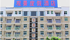 Shenzhen Xiao Mei Sha Seaside Holiday Hotel