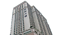 Guangzhou Landmark International Hotel