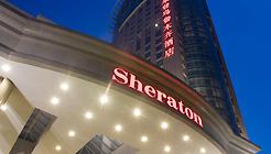 Urumqi Sheraton Hotel
