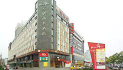 Shanghai Wells Inn Business Hotel
