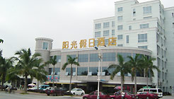 Beihai Sunshine Holiday Hotel