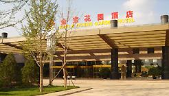 Beijing King And Queen Garden Hotel