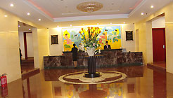 Hefei Paradise Business Hotel