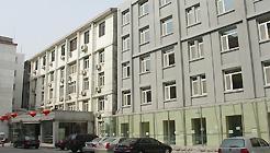 Beijing Hepingli Inn