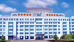 Weihai Hengtai Business Hotel