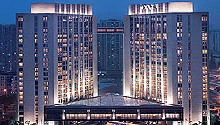 Guangzhou Grand Hyatt