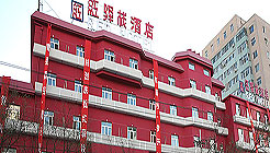 Beijing The Red Hotel