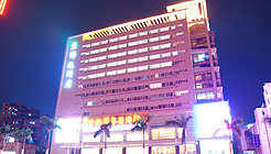Shenzhen King Home Hotel