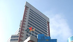 Haikou International Financial (Jasper) Hotel