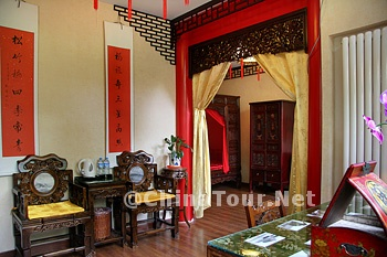 Chinese Deluxe Suite/Living Room