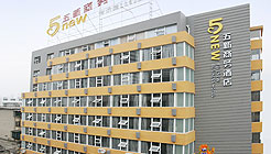 Guiyang Five New Bussiness Hotel