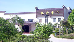 Beihai Yintan Resort