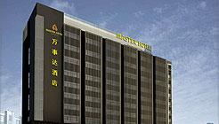 Guangzhou Master Hotel Tianhe