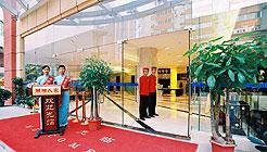 Guangzhou Teem Ease Hotel