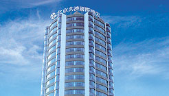Beijing Fraternal Cooperation International Hotel