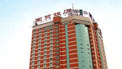 Qinhuangdao International Trade Hotel