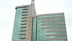 Weihai International Business Building