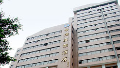 Guangzhou Overseas Chinese Friendship Hotel