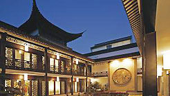 Shaoxing Hotel