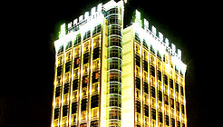 Taizhou Time Business Hotel