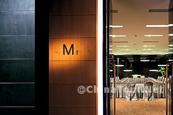 MI Meeting Room