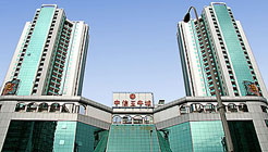 Shanghai Citic Pent-Ox Metropolis Business Hotel