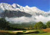 4 day 3 night Lijiang tour pictures