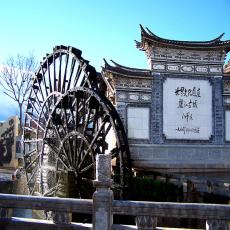 4 day 3 night Lijiang tour, China