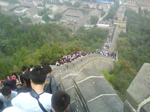 Many people at the Great Wall...