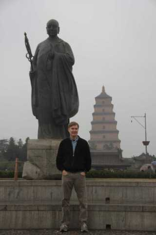 Xi'an statue and pagoda.