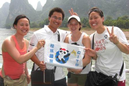 Us with our tour guide, Yang Yang