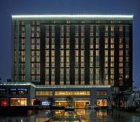 Shanghai  Howard Johnson Hotel Zhangjiang