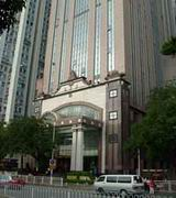 Shenzhen Prince Inn reviews
