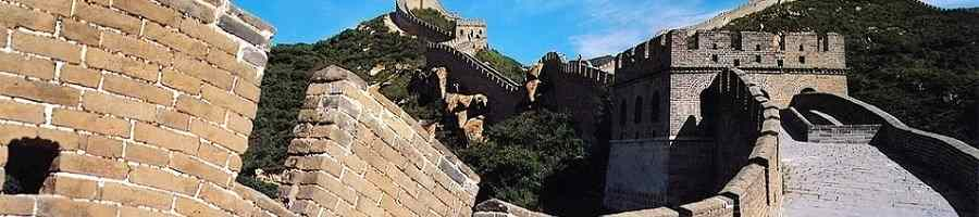 Beijing tours to the Great Wall of China