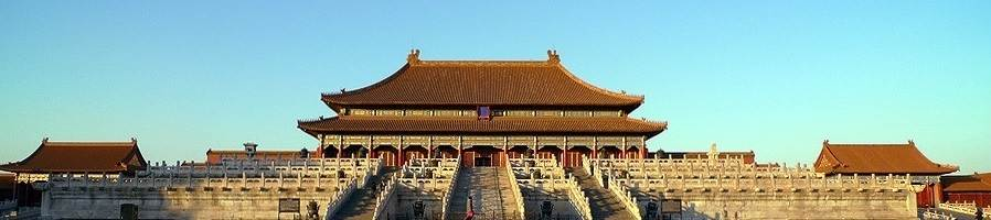Beijing tour to the Forbidden City