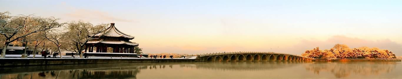 Tour Summer Palace with 4 Day 3 Night Package