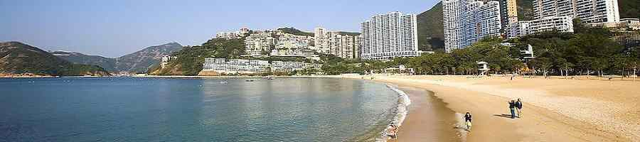 Hongkong Repulse Bay