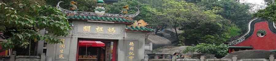 Macau Tour: A Ma Temple