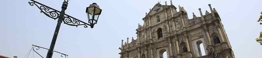 Macau Tours: Ruins of St Paul