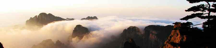 Huangshan Tours, Huangshan Mountain